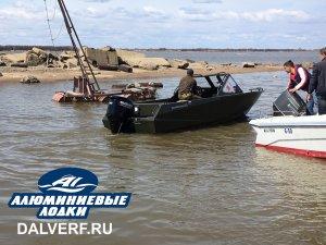 Алюминиевая лодка Барракуда 55