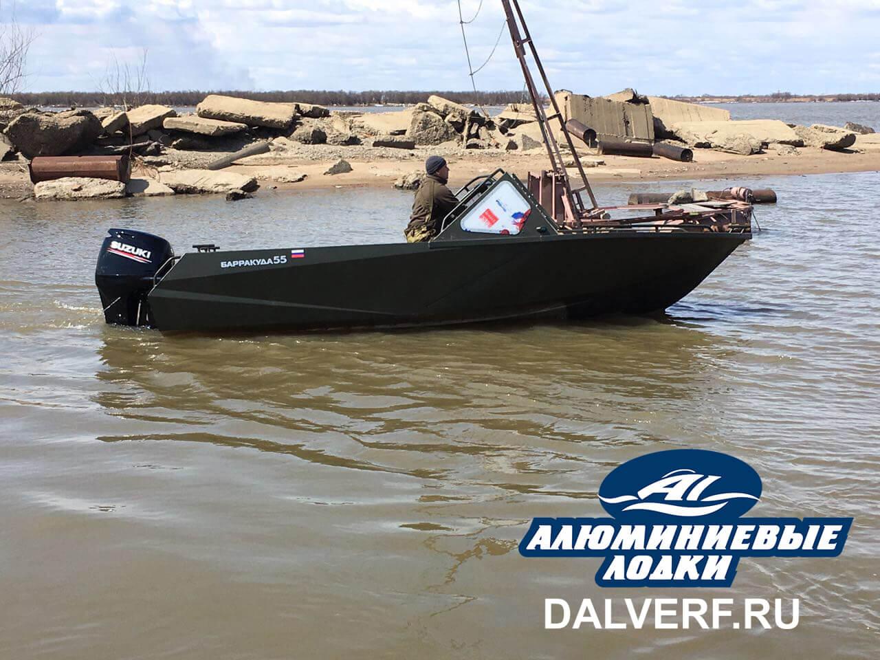 производители алюминиевых лодок в спб
