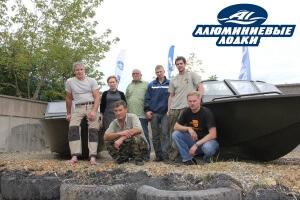Коллектив по производству алюминиевых лодок и катеров.
