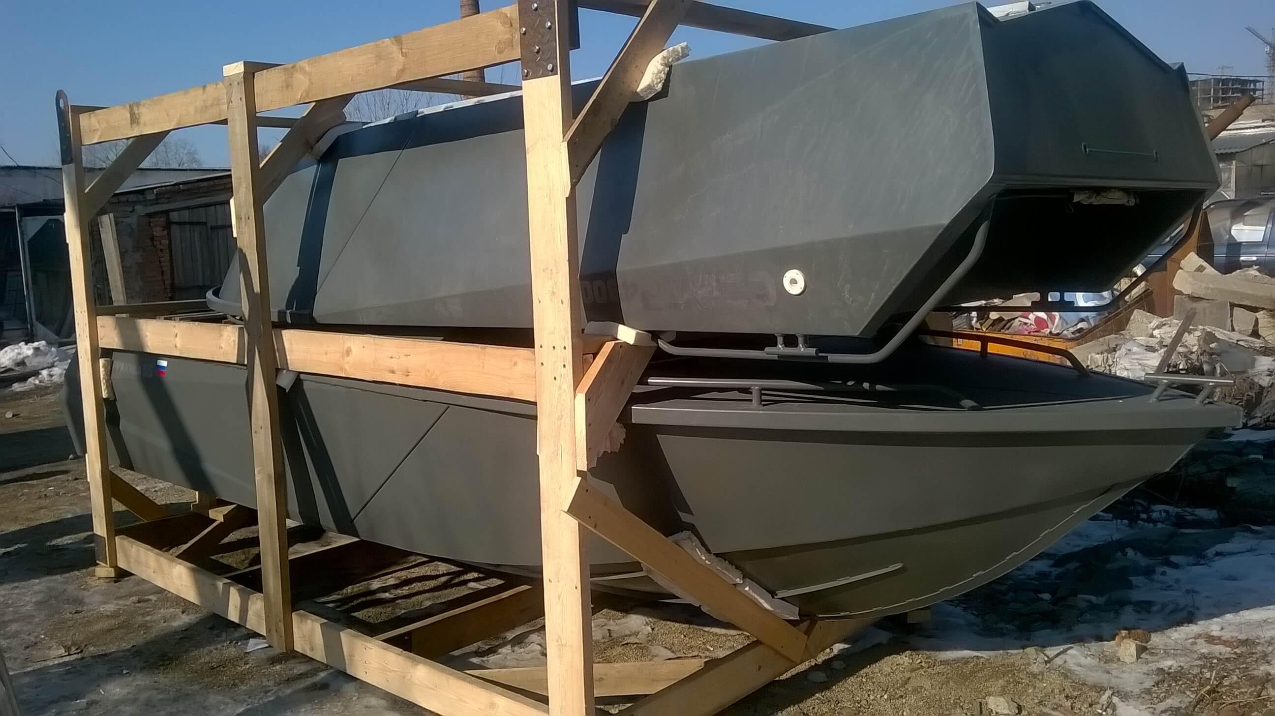 алюминиевые катера российского производства для рыбалки цены