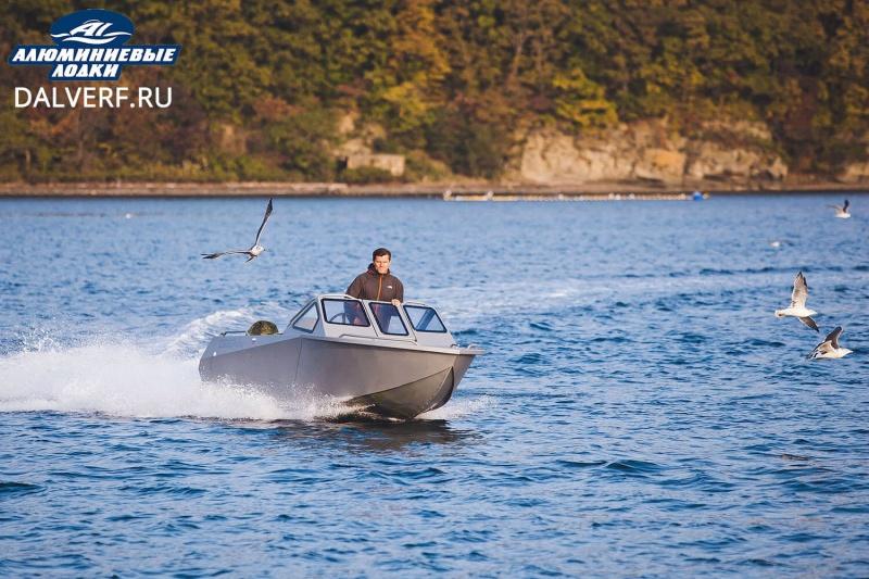 алюминиевые лодки для севера