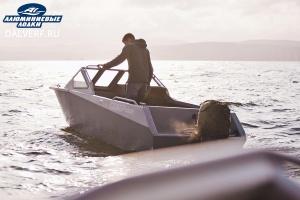 Алюминиевая лодка Север