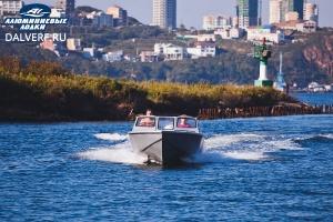 Алюминиевая лодка Самурай 4800