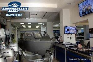 Купить алюминиевые лодки в Петропавловске-Камчатском