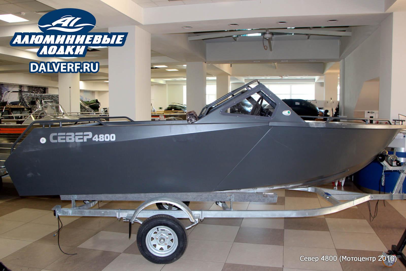 лодки петропавловск цены