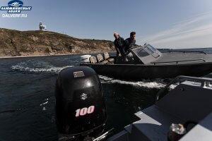Алюминиевая лодка Самурай 595