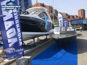 """Компания """"Дальверфь"""" на Владивосток ботшоу 2017 алюминиевые лодки"""